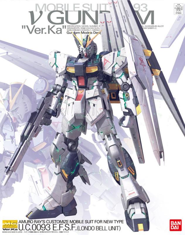 1/100 MG RX-93 ν (Nu) Gundam Ver.Ka