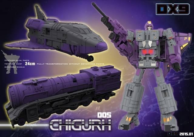 DX9 D-05 Chigurh [reissue] - Pre order