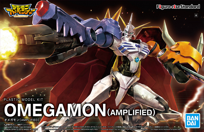 Bandai Figure Rise Digimon Omegamon Amplified - Pre order