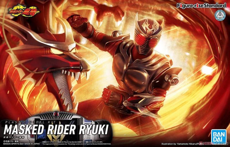 Bandai Figure Rise Masked Rider Ryuki