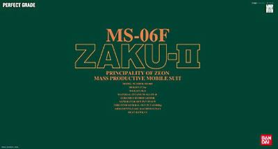 1/60 PG MS-06F Zaku II