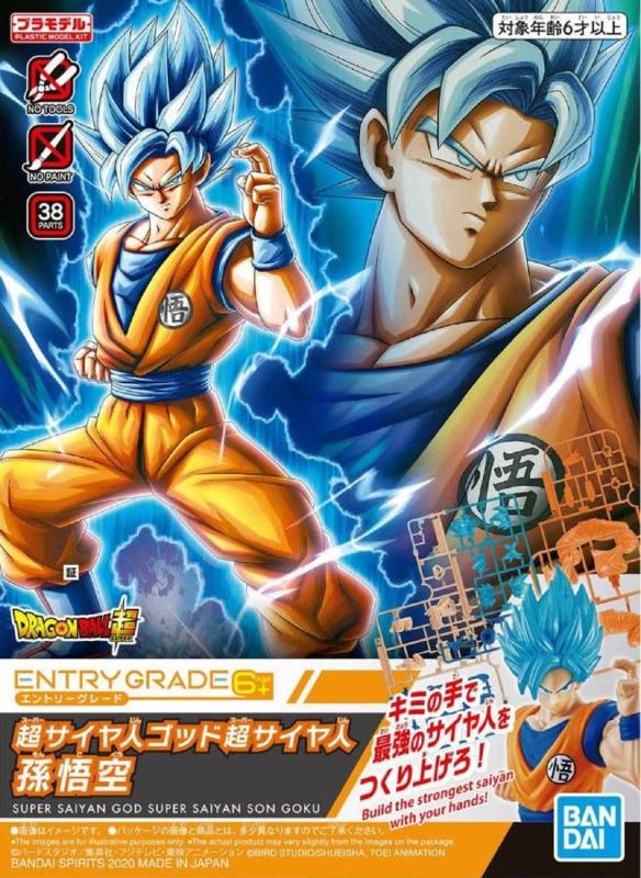 Entry Grade: Super Saiyan God Super Saiyan Son Goku