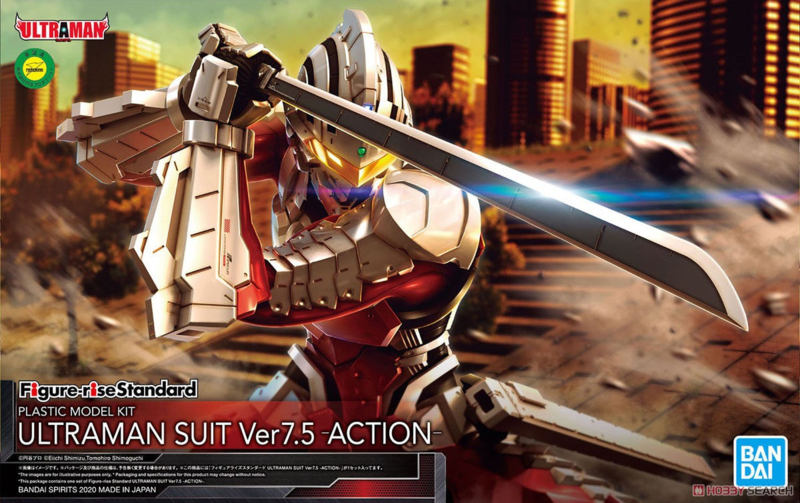 Figure-rise Ultraman B Type 7.5 Action
