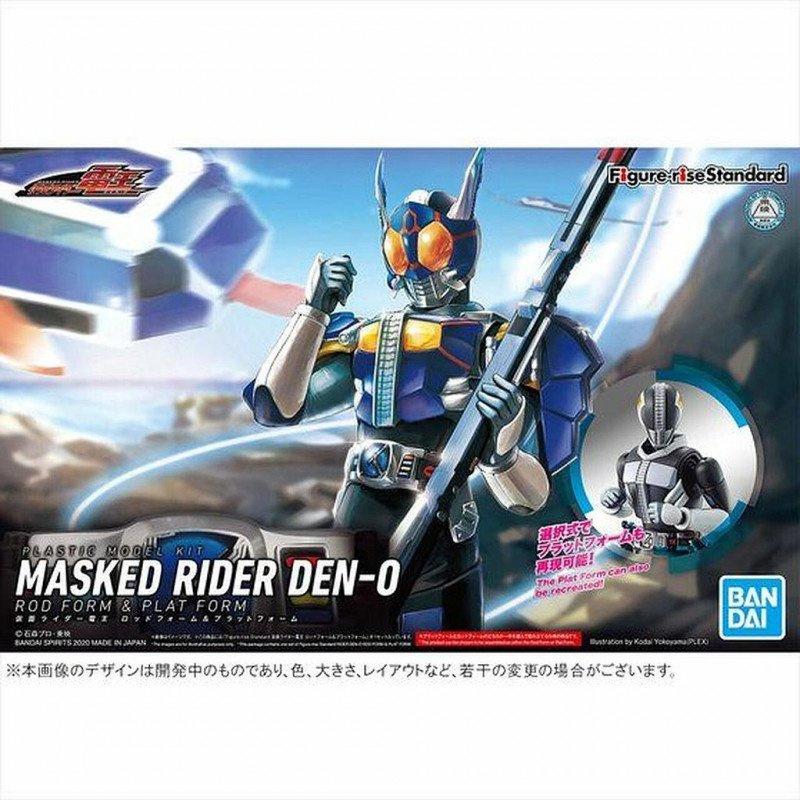 Bandai Figure Rise Masked Rider Den-O (Rod & Plat Form)