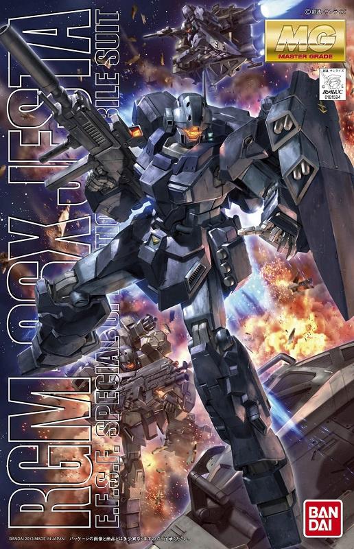 1/100 MG RGM-96X Jesta