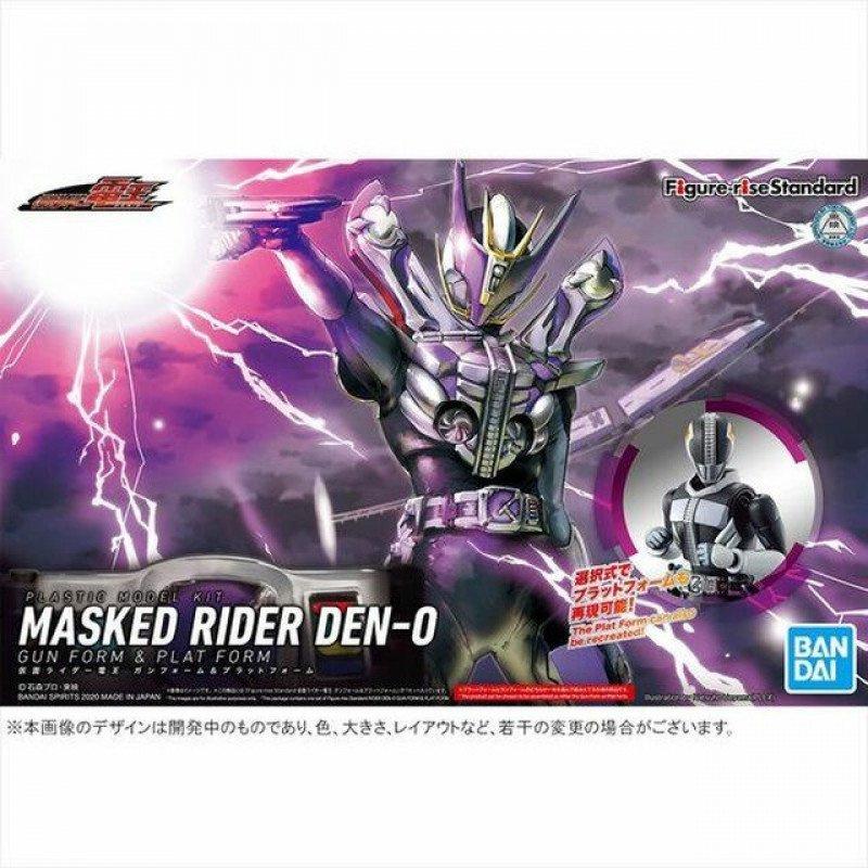 Bandai Figure Rise Masked Rider Den-O (Gun & Plat Form)