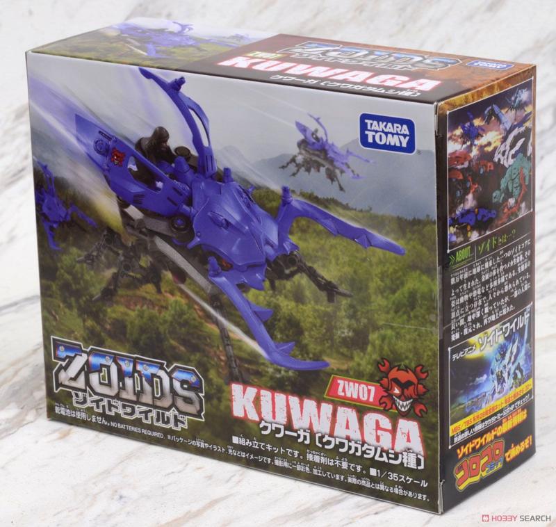 Takara Zoids WIld ZW-07 Kuwaga (S)