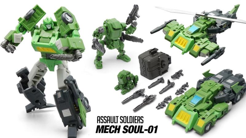 Mechfanstoys MFT MS-01U Springer [Metallic]