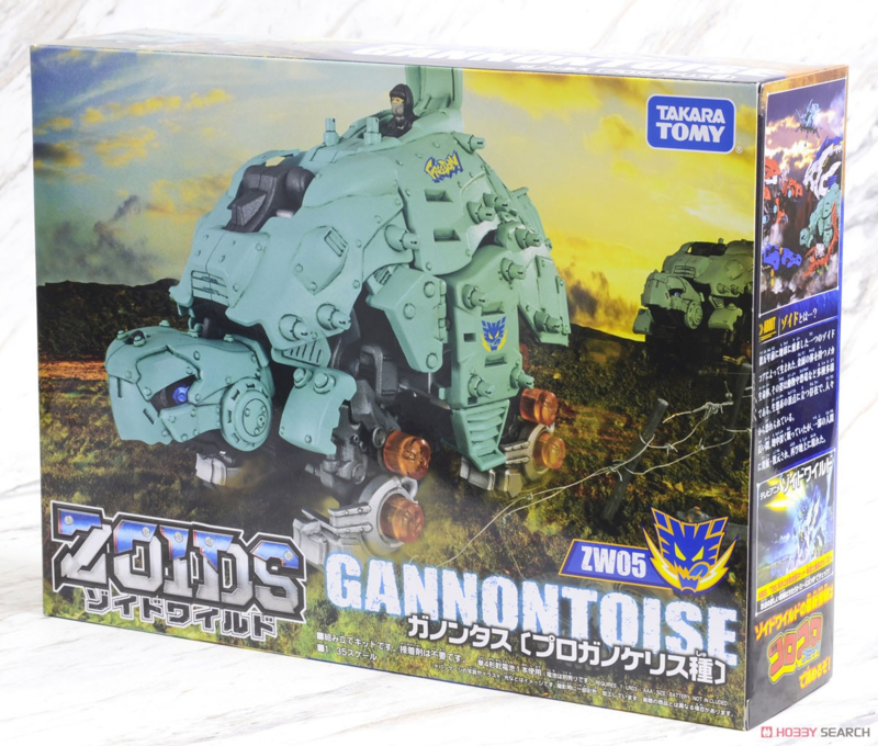 Takara Zoids WIld ZW-05 Gannontoise (M)