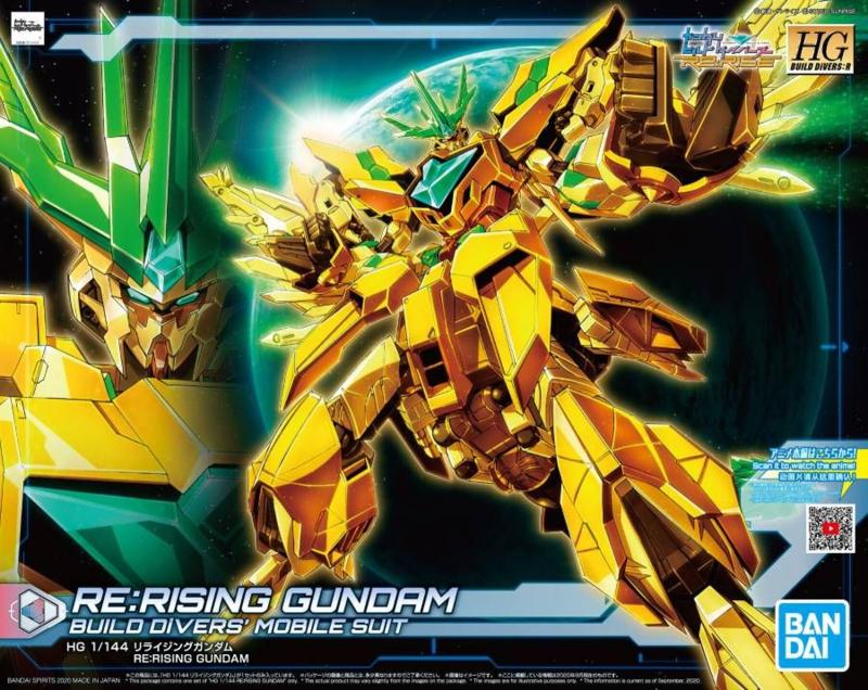 1/144 HGBDR PFF-X7II/Build Divers Re:Rising Gundam