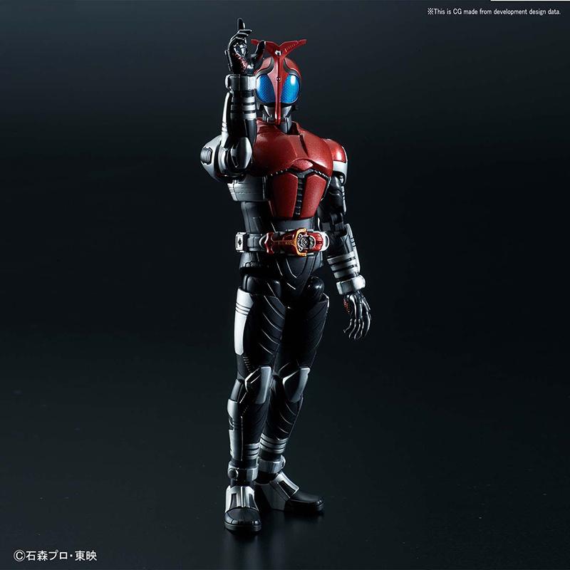 Bandai Figure Rise Kamen Rider Kabuto