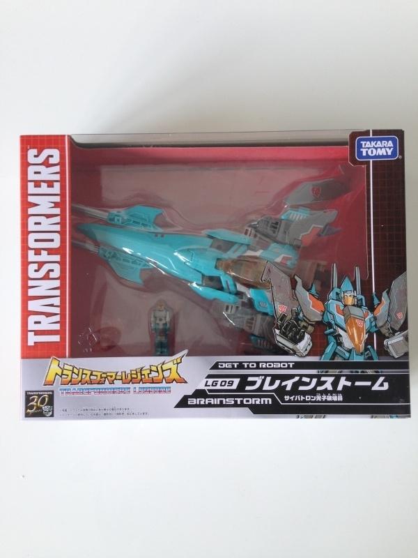 Transformers Legends LG09 Brainstorm