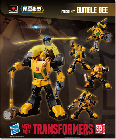 Flame Toys Furai Model Bumblebee Model Kit