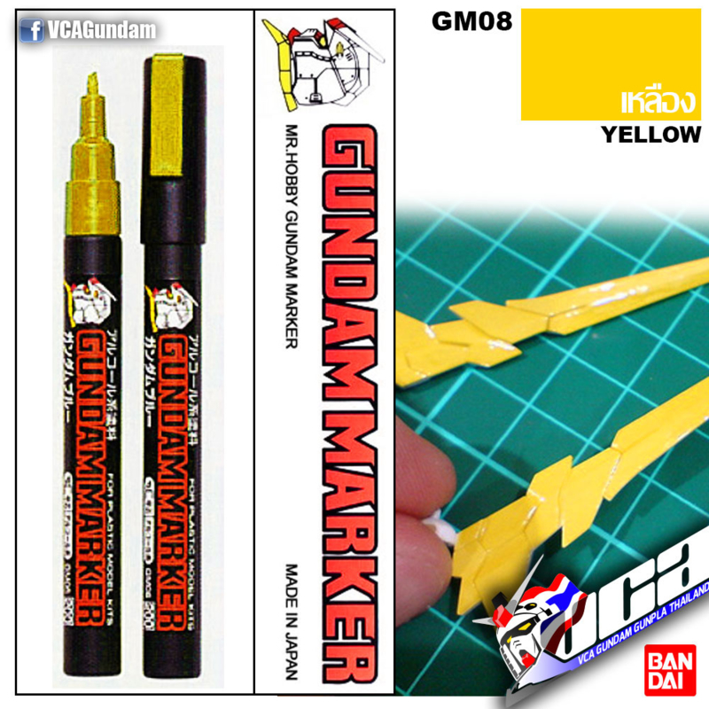 Gundam Marker GM-08 Yellow Marker