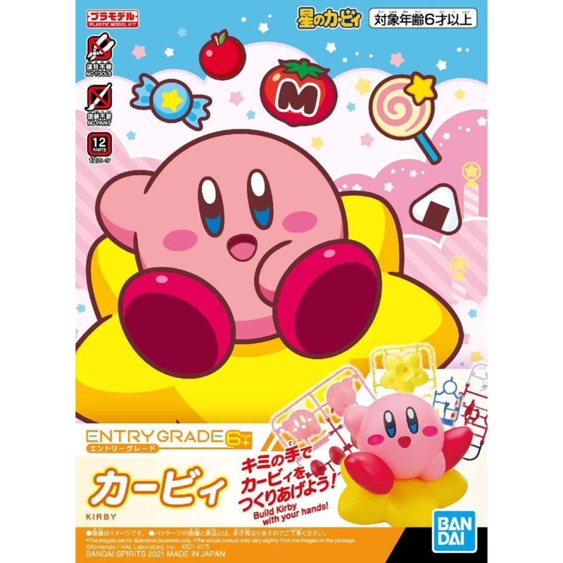 Entry Grade: Kirby