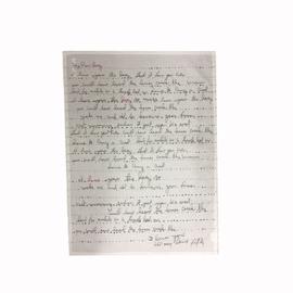 UNC theedoek Embrace schrift