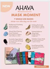 Ahava multimasks