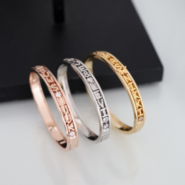 Letter | Changeable armband | Goud