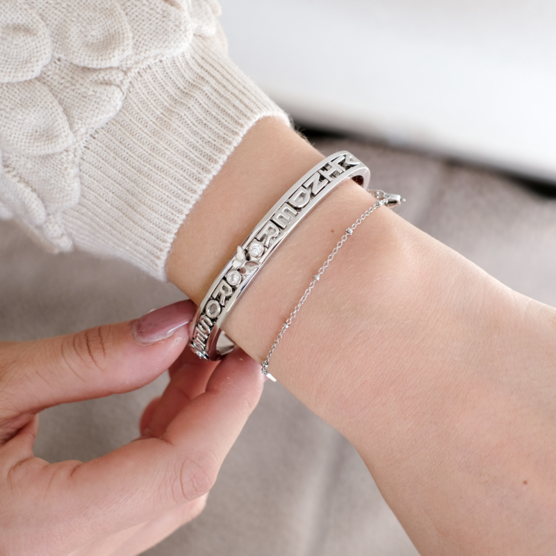 Changeable armband | Zilver
