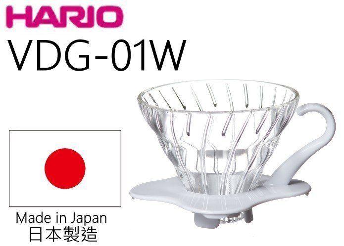Hario V60 Glass Dripper 01 White