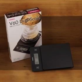 Hario VST-2000B V60 Drip Scale
