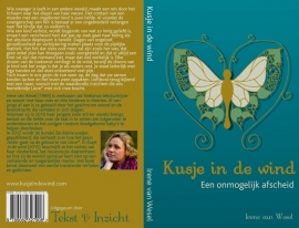 E-book 'Kusje in de wind'