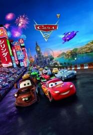 Poster Walt Disney - Cars - Victory Lane