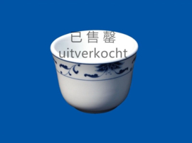 255-29 Tea cup 8cm