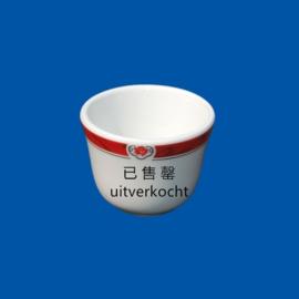 168-29 Tea cup 8cm