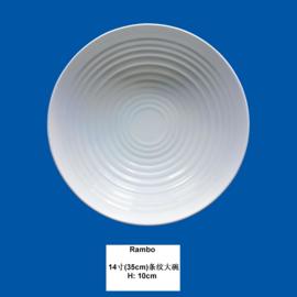 "14"" Big bowl (35cm)"