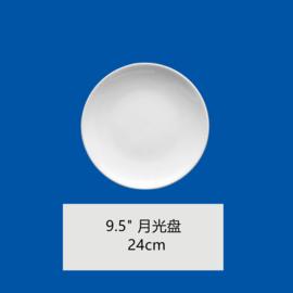 """9.5"""" Coupe borden (24cm)"""