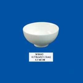 Rice/Sauce bowl (11.5cm)
