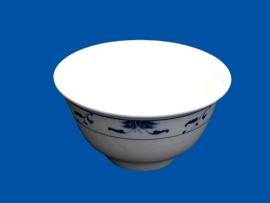 255-59  Soup bowl 9.5cm