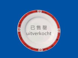 168-111 Round plate (26cm)