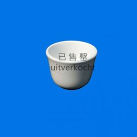 210-29 Tea cup 8cm