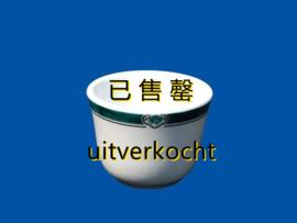 275-29 Tea cup 8cm