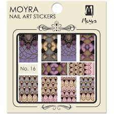 Moyra Nail Art Sticker Watertransfer No. 16