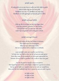 Gepersonaliseerd engelengebed