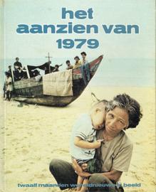 AANZIEN - Het aanzien van 1979