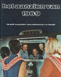 AANZIEN - Het aanzien van 1969