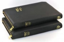 Kanttekeningenbijbel KTB47