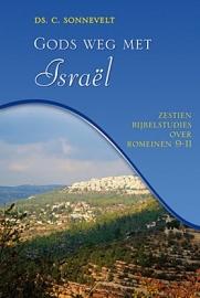 SONNEVELT, C. - Gods weg met Israël