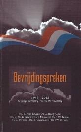 BOVEN, B.J. van e.a. - Bevrijdingspreken