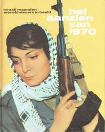 AANZIEN - Het aanzien van 1970