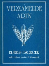 HEEMSKERK, D. (red.) - Verzamelde aren - deel 1