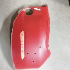 NOS inner wheelarch shield, left