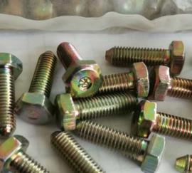 NOS M5 bolts