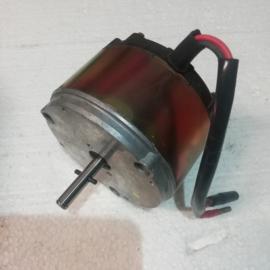 NOS motor voor koel ventilator