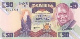 Zambia P28.a 50 Kwacha 1986-88 (No date)