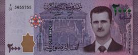 Syrië P117.b 2.000 Pounds 2015-2017